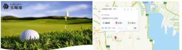 昆明高尔夫球会赞助 福特途睿欧带回家【汽车时代网】