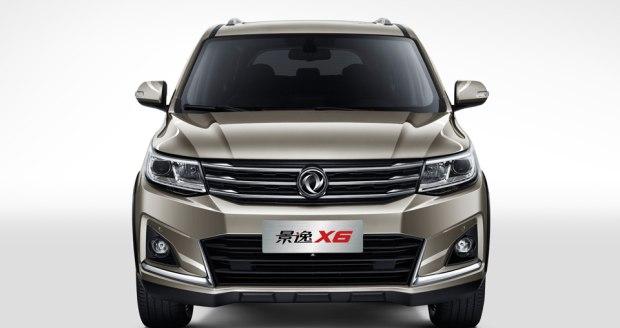东风风行全新景逸X6舒适派全能7座SUV