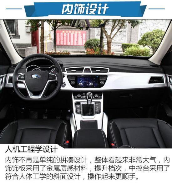 北京吉利博越最新消息年底大促销