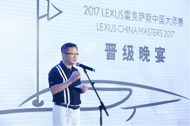 激情挥杆 无惧挑战 2017 LEXUS雷克萨斯中国大师赛总决赛完美收杆