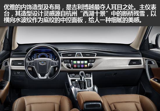 北京大众越野车售价18款福大众途观L报价【汽车时代网】