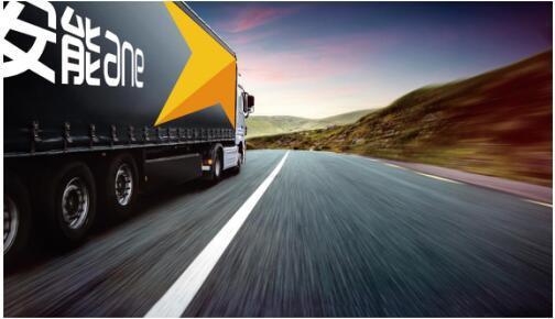 聚焦双十一:安能物流优化配送服务