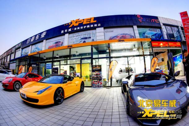 易车威北京XPEL旗舰店:有一种低调的炫耀叫XPEL透明保护膜