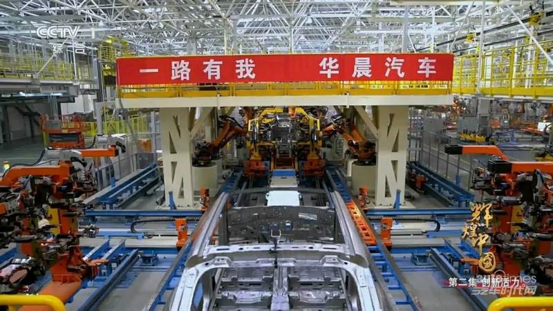 华晨中华V6创广州车展首发新车最快预售记录