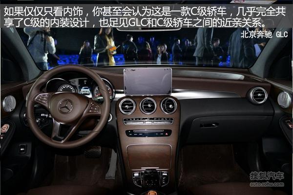 2018年款北京奔驰glc200glc260300售汽车【时代全国长安cs952018款车型