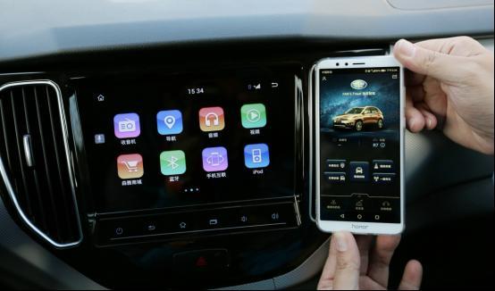 【vwin德赢平台新闻通稿】智控未来 驾驭随心—试驾一汽森雅R7智能网联版1150.png