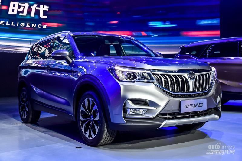 同级最奢华的科技汽车单品 华晨中华V6起售不到9万元