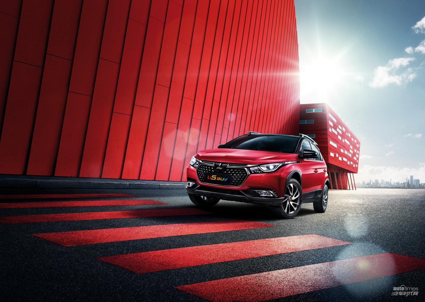 纳智捷U5 SUV全能表现 树立十万元高配置典范