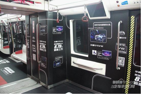 """华晨中华V6""""红与黑""""主题车厢嗨爆圣诞节!"""