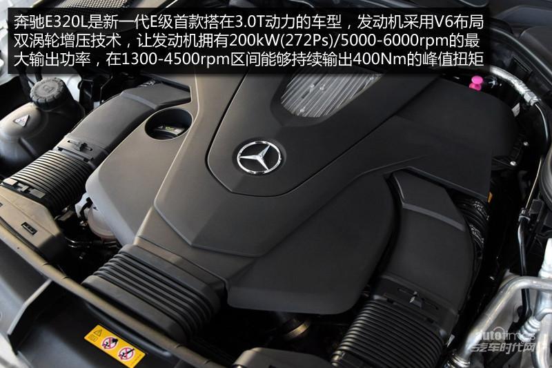 行政级座驾亦可暴力 试驾奔驰E320L 4MATIC