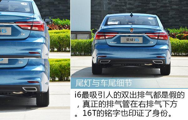 """买""""超跑""""不如买它们 三款高品质自主家用车推荐-图5"""