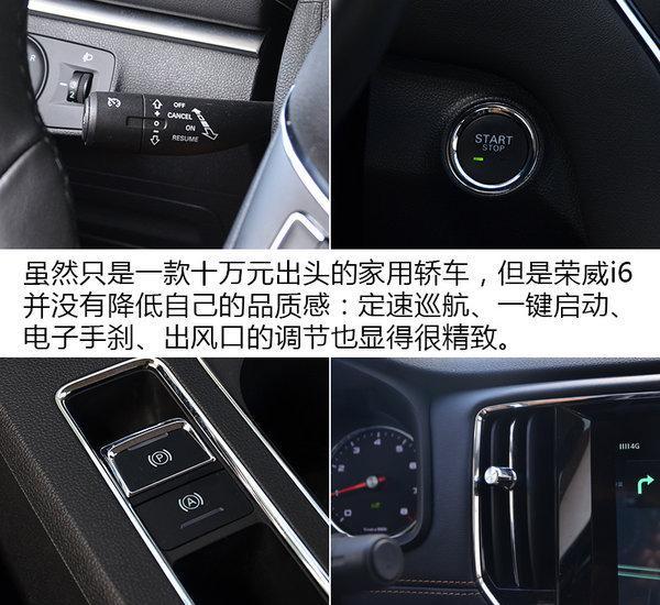 """买""""超跑""""不如买它们 三款高品质自主家用车推荐-图8"""