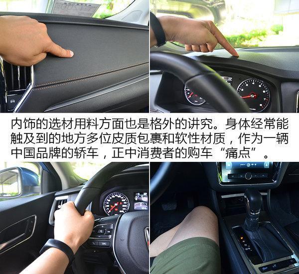 """买""""超跑""""不如买它们 三款高品质自主家用车推荐-图9"""