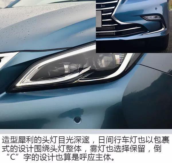 """买""""超跑""""不如买它们 三款高品质自主家用车推荐-图2"""