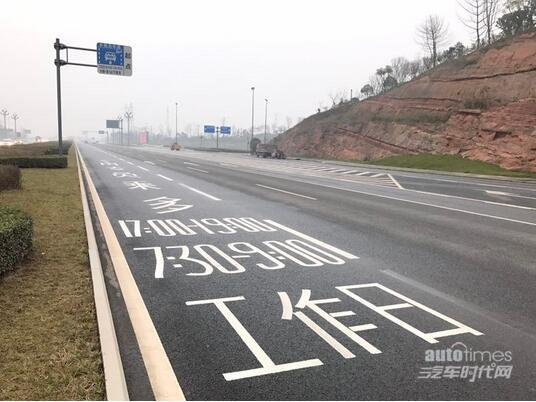 """""""单身车""""注意 成都HOV车道继续设置5年"""