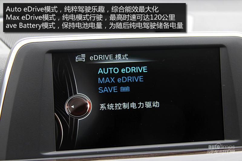 """""""限号""""不存在的事 试驾宝马X1新能源"""