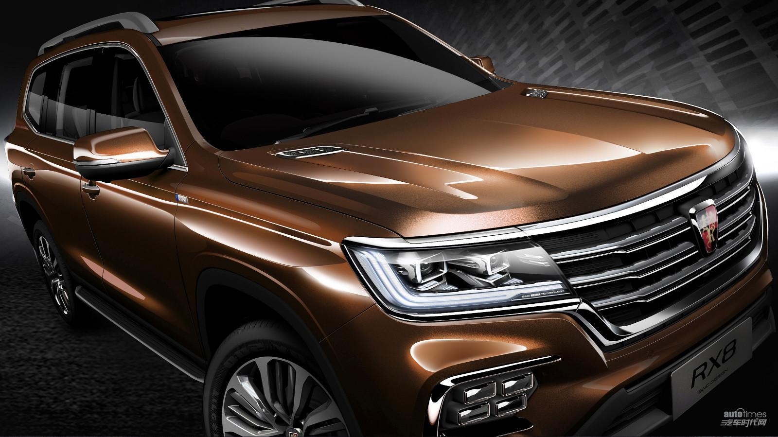 """基于新一代IS平台打造 上汽首款大型豪华七座SUV命名""""荣威RX8"""""""