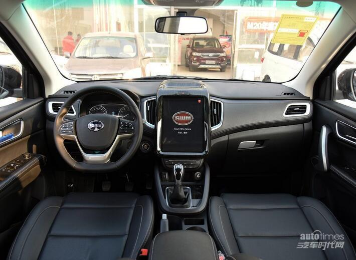 斯威X7 5座版车型上市 售8.59-10.69万