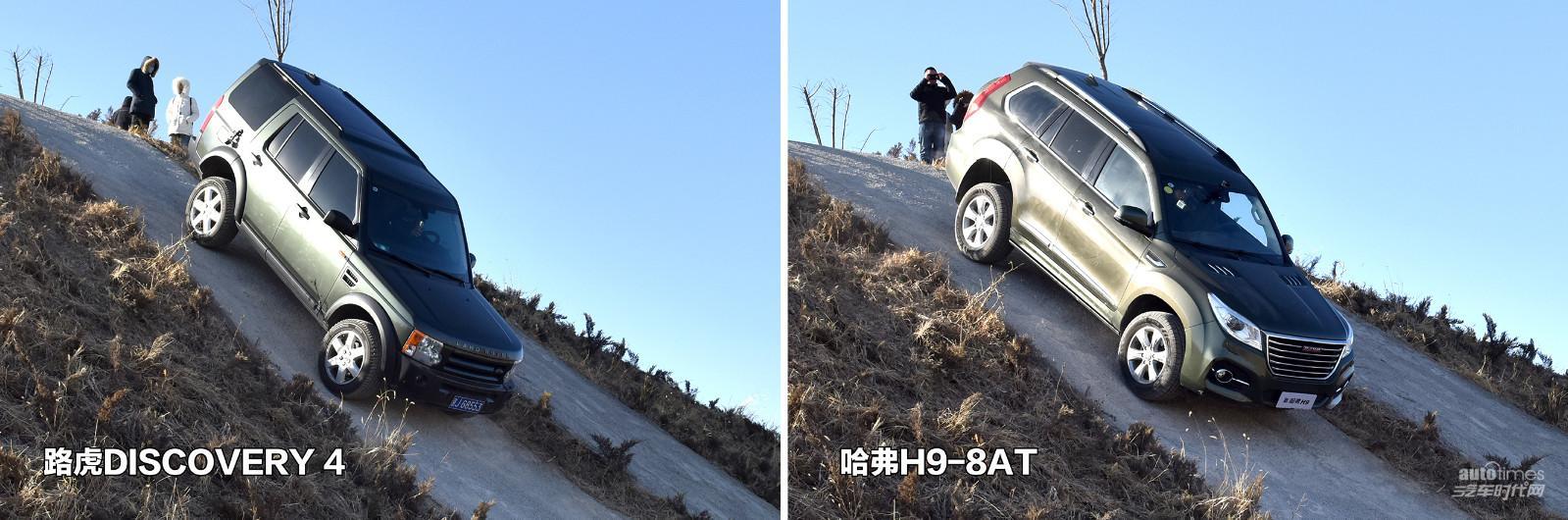 狭路相逢  哈弗H9-8AT 做勇者到底