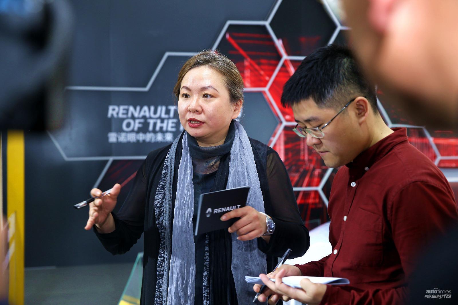 东风雷诺汽车有限公司市场销售部部长助理 周秀妍