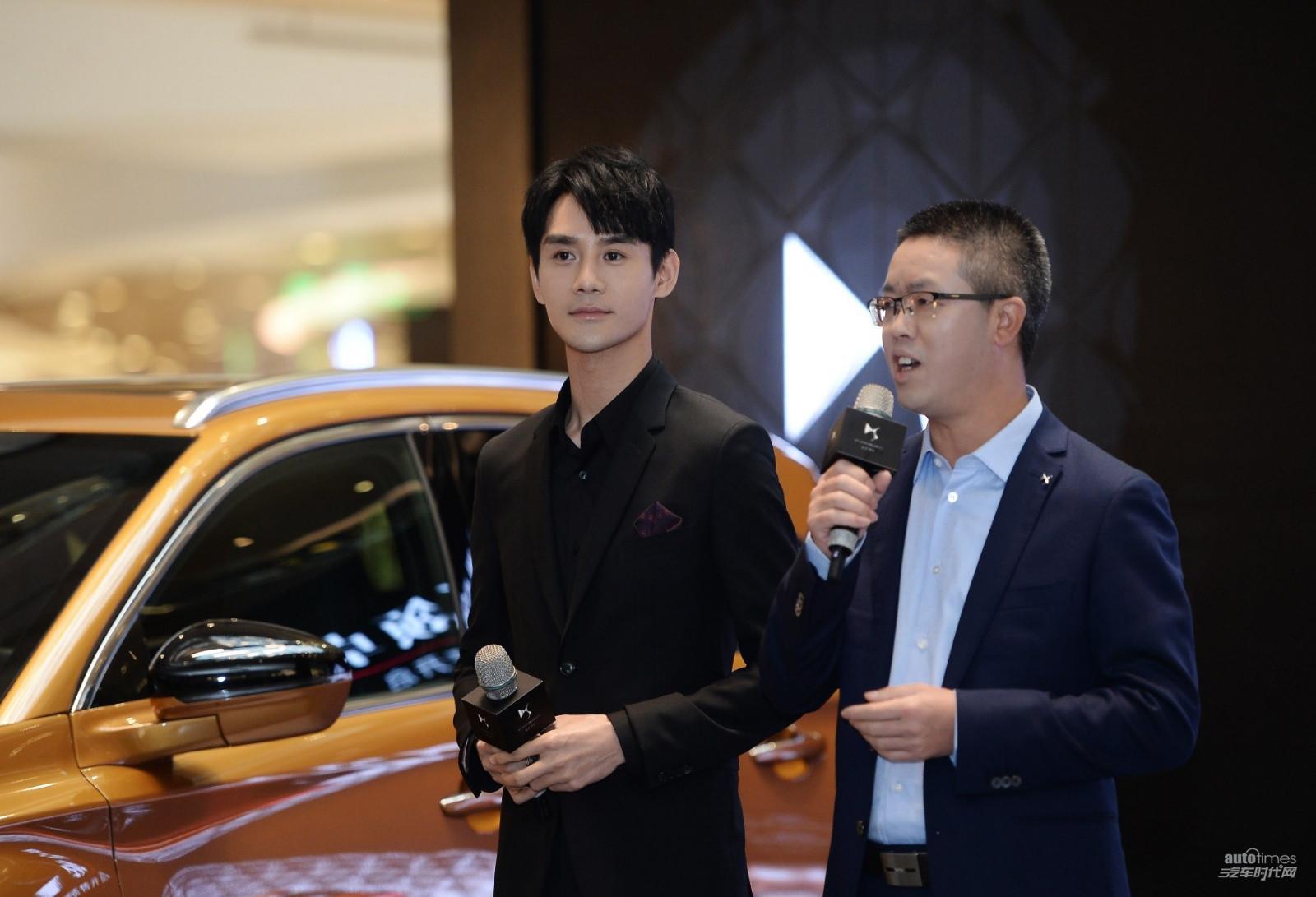 C级豪华SUV价值新标杆 DS7预售21.39-31.49万元