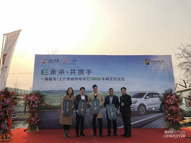 全球首款纯电动智联网SUV荣威ERX5进入北京租赁市场