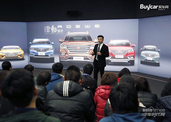荣威RX8新款SUV车型 实拍图流出 豪华科技感十足