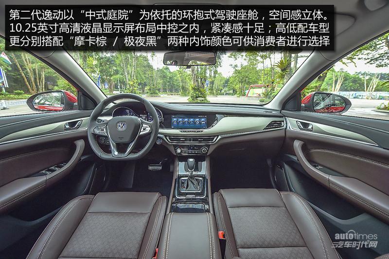极具内涵 10万级高质感家轿 试驾长安第二代逸动