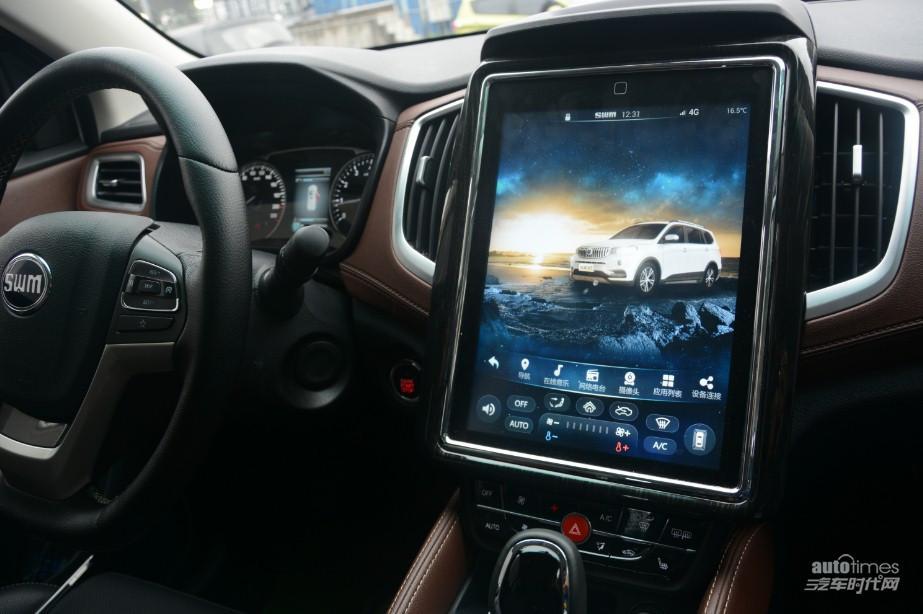 安全系数高综合质量好 10万元级高品质SUV首推SWM斯威X7
