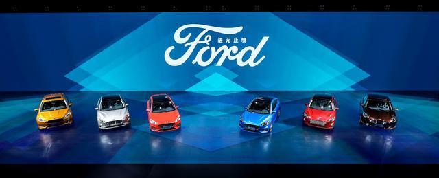 福特新福睿斯重磅亮相 焕然一新打造时尚家轿新典范