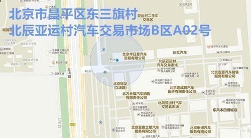 奔驰V260L现车多少钱/是否优惠【汽车时代网】