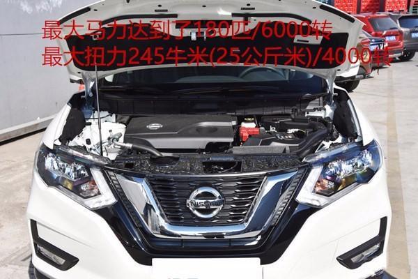 2017款日产奇骏的发动机搭载的直四引擎排量达到了2.