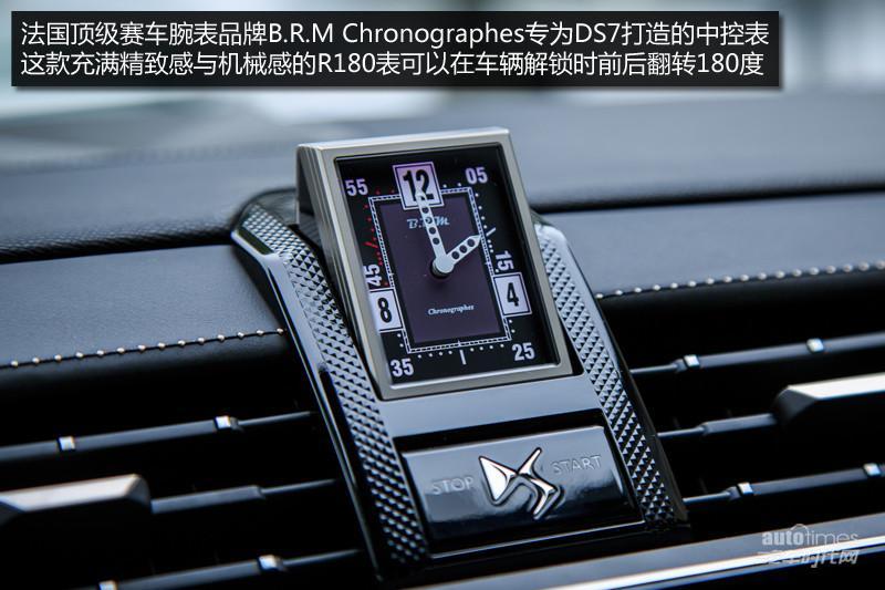打动人心的豪华科技感 试驾DS7