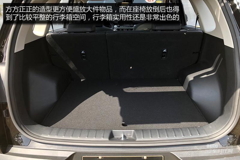紧凑级SUV标配新基准 试驾新一代智跑