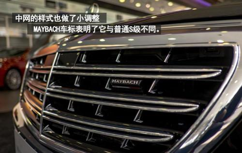 奔驰迈巴赫S680迈巴赫车标V12缸价格多少钱