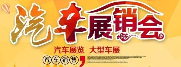 MPV之王别克GL8商务车报价 首付多少钱【汽车时代