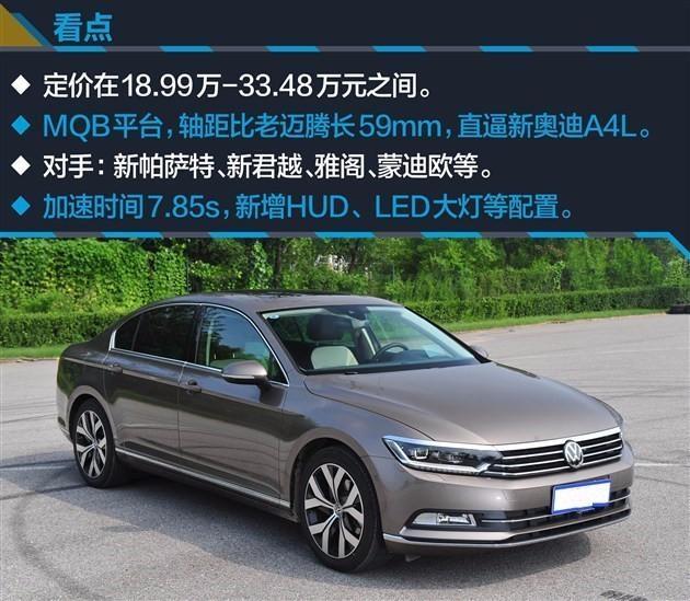 【大众迈腾2018款1.4T价格 现车到店降价优惠】北京一汽大众4S店特