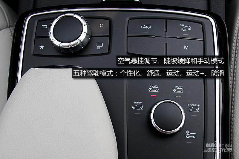 极致追求 驶于纯粹 试驾奔驰AMG GLE 43