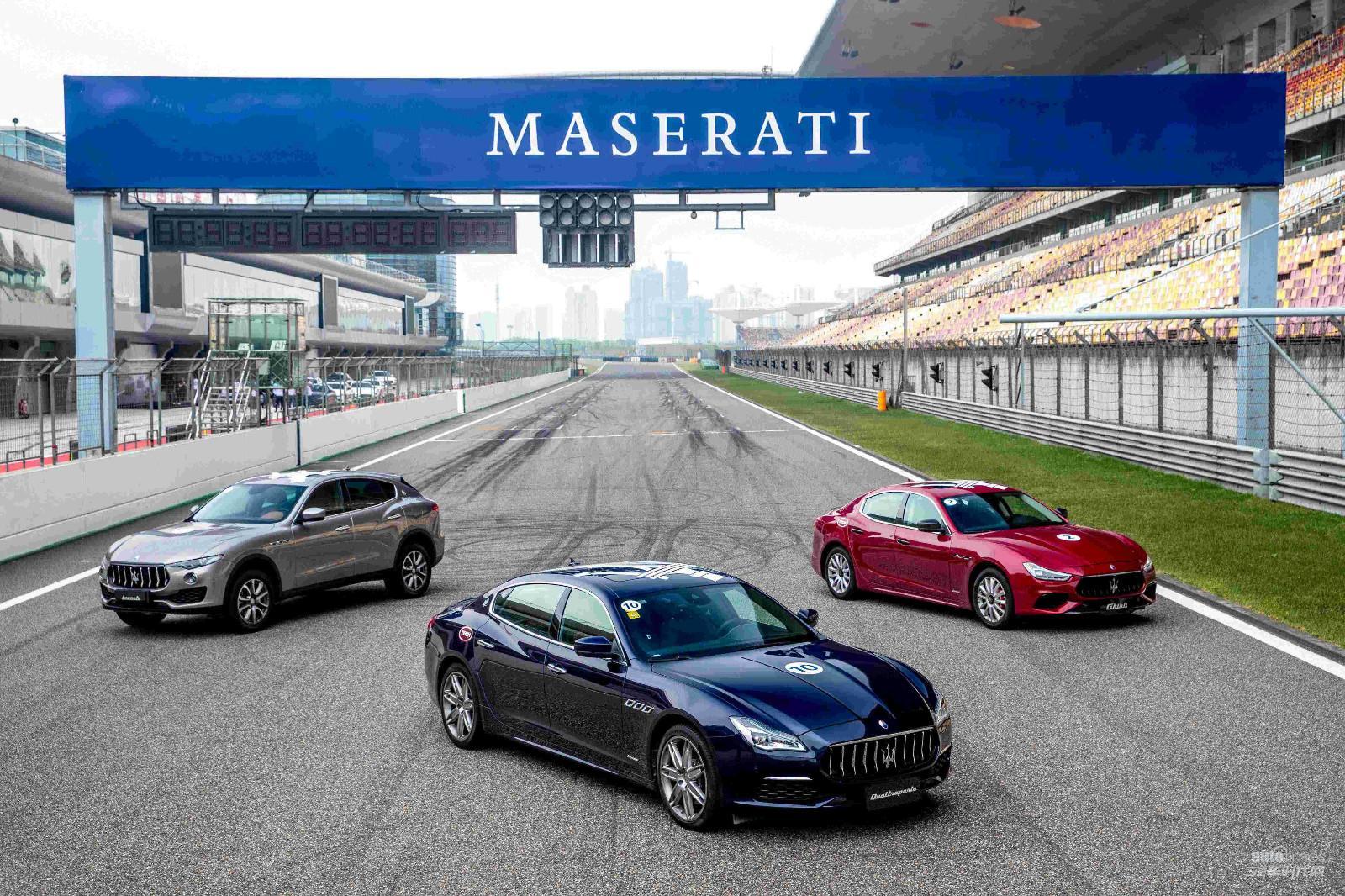 玛莎拉蒂2018款全系车型耀世集结首征上海国际赛车场