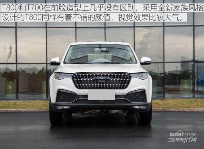 众泰T800正式上市 售价13.98-18.58万元