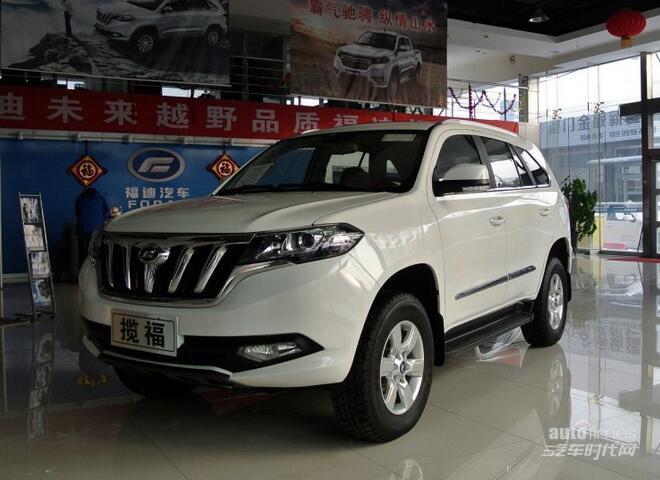 福迪揽福新增两款车型 售10.88-11.98万