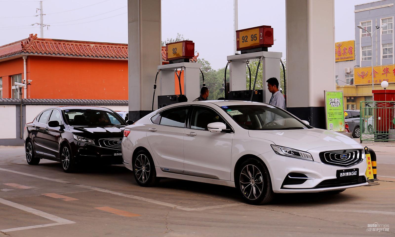 实测平均油耗仅4.3L 博瑞GE一箱油成功挑战京沪1200公里