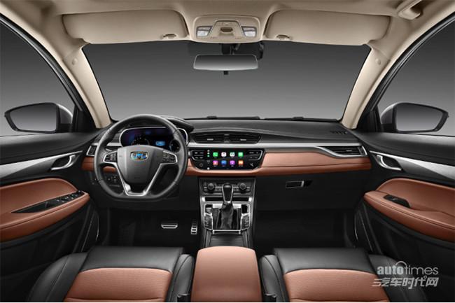 远景S1新增两款1.5L-CVT车型 售价8.39万-8.89万