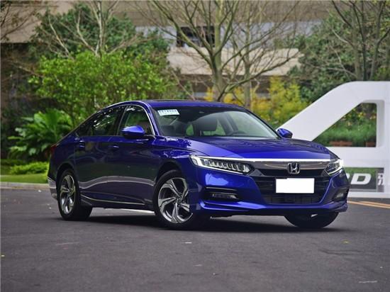 第十代本田雅阁油电混合动力车型最新报