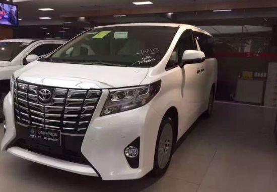 真正的商务MPV18款全新丰田阿尔法现车报价