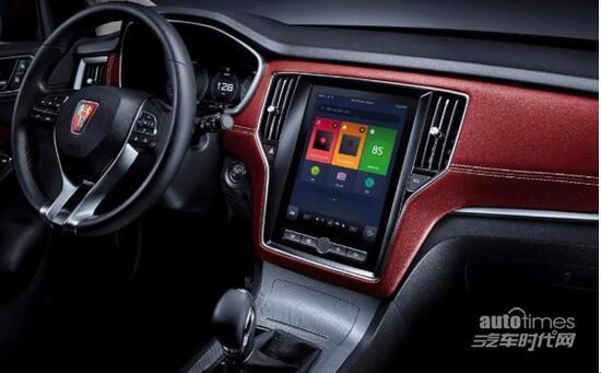 荣威RX5备受瞩目 领跑超级互联网紧凑型suv车型