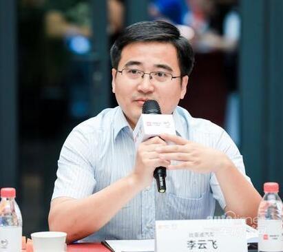 专访比亚迪副总经理 李云飞