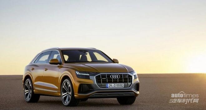 奥迪Q8正式发布 家族旗舰轿跑型SUV