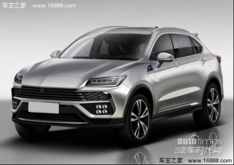 外形设计全面革新 北汽幻速X系全新车型将亮相车展
