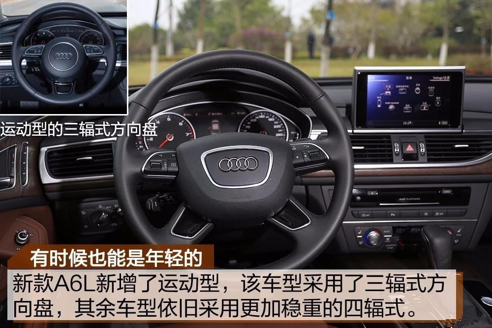 奥迪a6l报价最高优惠2018金秋特惠2.5l裸车价格